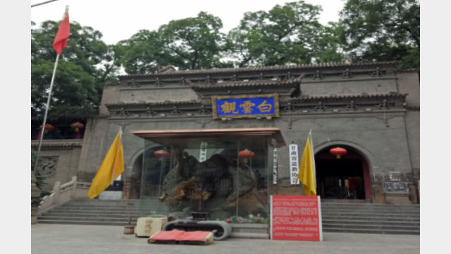 Authorities Cracking Down on Daoist Temples and Practices