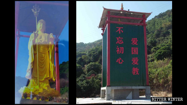 The Earth Store Bodhisattva statue before and after it was covered up.