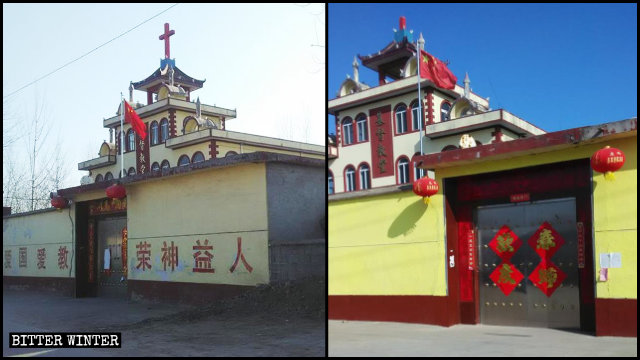 The cross of a Three-Self church in Hexi village was demolished on February 3