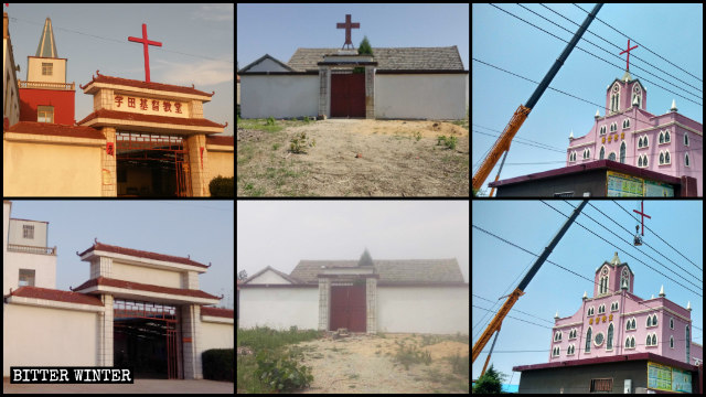 Crosses from at least 37 Three-Self churches in Lianyungang city's Guanyun county were torn down last June.
