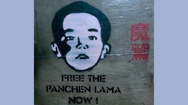 11th Panchen Lama street art by Panchen lama Association
