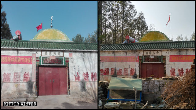 Star-and-crescent symbols were removed from an ancient mosque in Maying village.