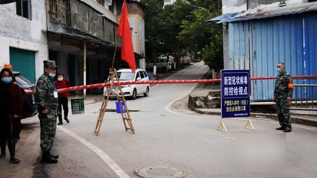 A roadblock, installed to prevent the spread of coronavirus, in Dazhou city's Qu county in the southwestern province of Sichuan.