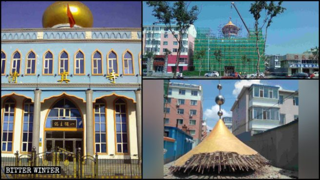 The dome of a mosque in Baicheng city was demolished