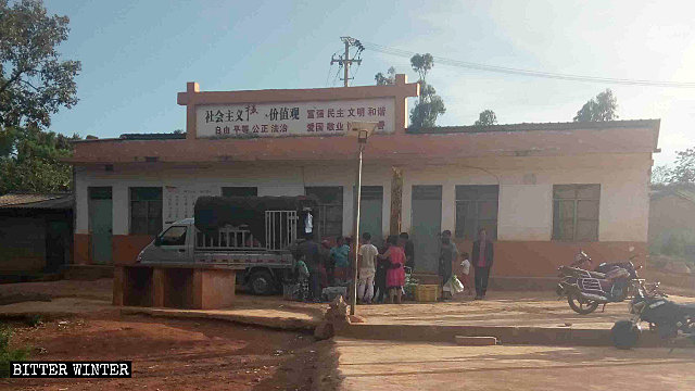 The government took over the Dominic Primary School.e government took over the Dominic Primary School