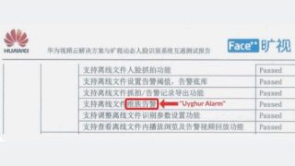 Huawei Has Technology to Recognize Uyghur Faces: The Evidence