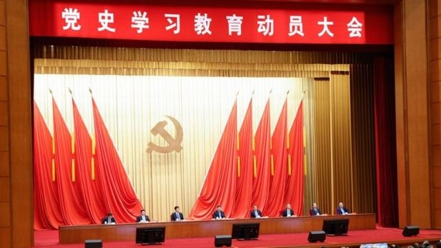 The Party History Mobilization Meeting. Source: Chinese Central Government.