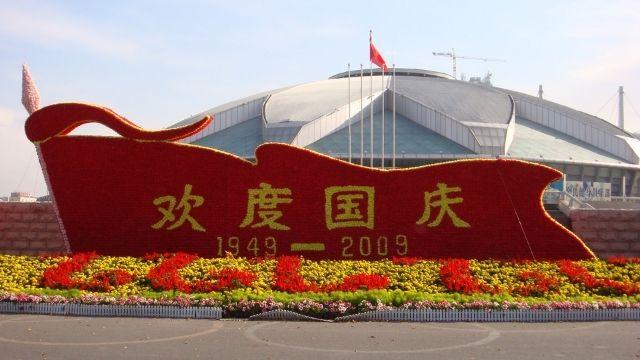 Xinjiang Sports Centre, the main venue for soccer—mixed with CCP propaganda—in Xinjiang