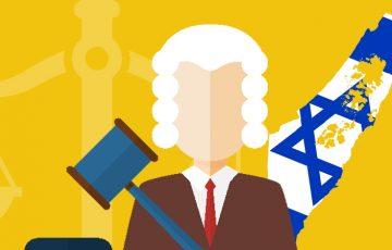 イスラエルが仮想通貨とマネーロンダリングに関する草案を公表