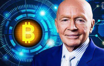 ビットコインは「将来性ある資産」新興国投資の伝道師:Mark Mobius(マーク・モビアス)