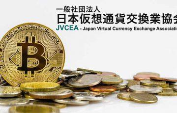 JVCEA:国内仮想通貨取引所の「統計情報(最新版)」を公開 口座数は300万を突破