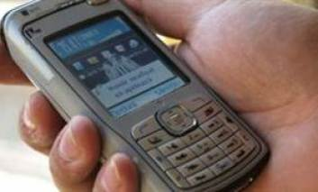 BĂRBAT CERCETAT PENTRU FURT DE TELEFON MOBIL