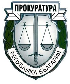 Prokuratura_1