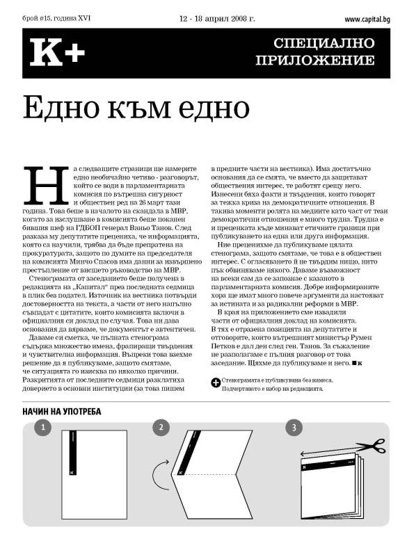 stenograma_page_01