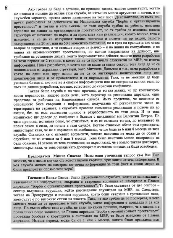 stenograma_page_08