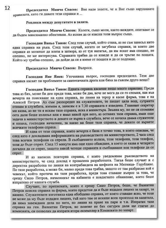 stenograma_page_12