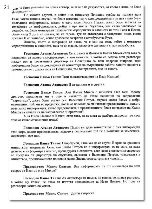 stenograma_page_21