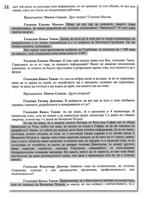 stenograma_page_24