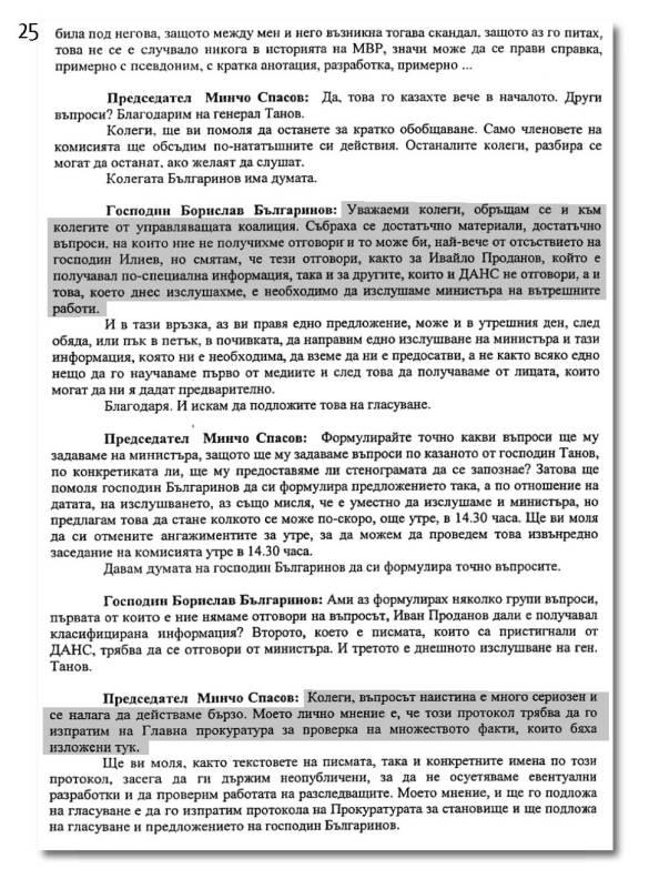 stenograma_page_25