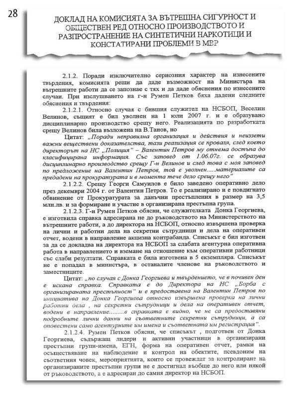 stenograma_page_28
