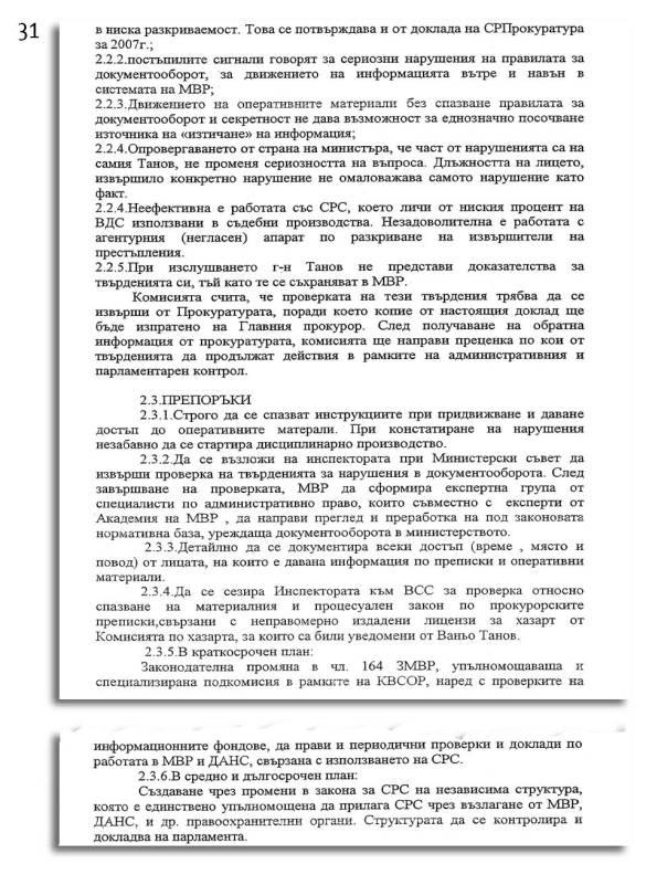 stenograma_page_31