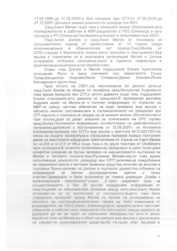 angel_donchev_page_04