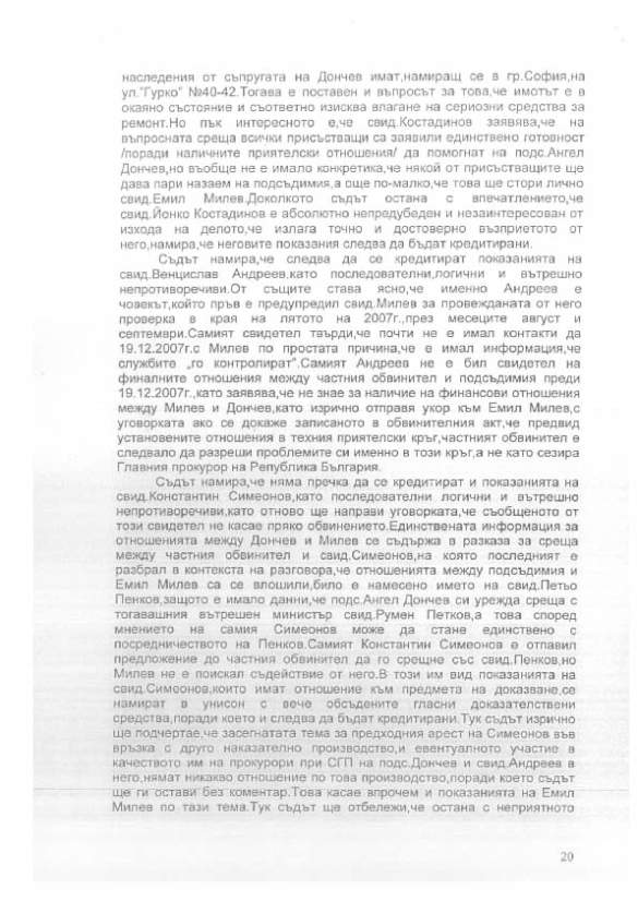 angel_donchev_page_20