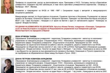 Capture_decran_2011-11-23_a_19.10.24