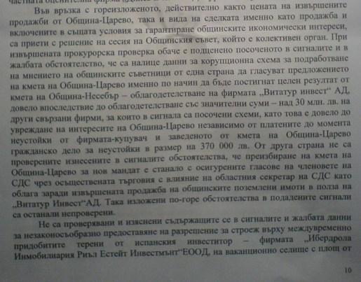 Capture_decran_2011-10-21_a_06.45.12