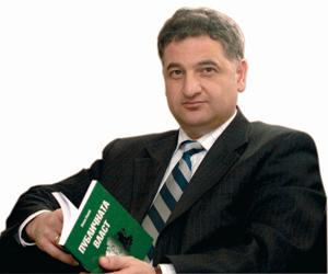 kirov