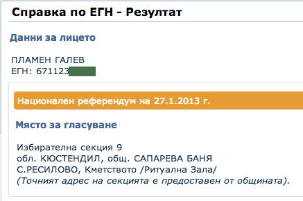referendum-galev