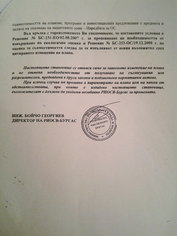 riosv-sle-2012-3