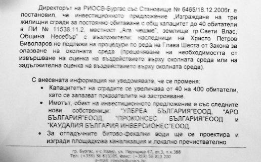 Capture-2013-04-22-at-09.36.32