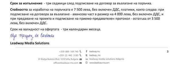 Capture_2014-02-12_a_20.35.36