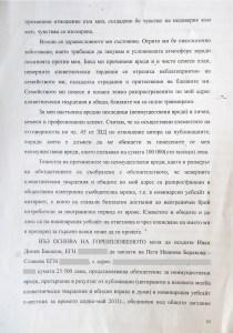 Slavova-10