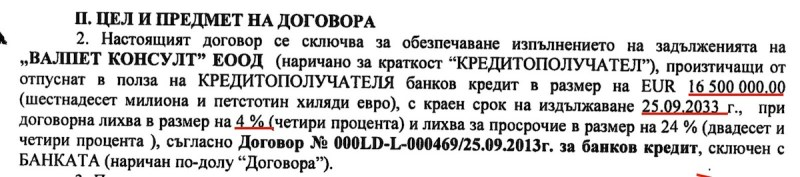 valpet-16mln