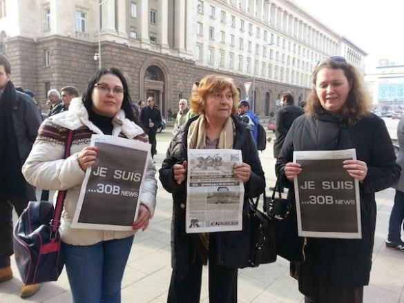 Властта засилва натиска върху медии, които разкриват истини за банките