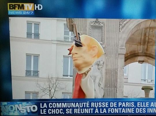 Манифестация в Париж след убийството на Борис Немцов