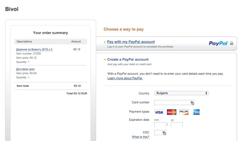 paypal-card2