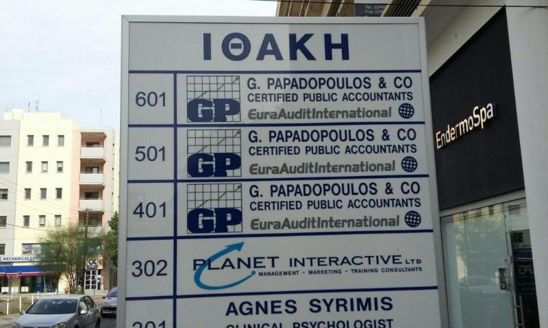 papadopoulos-office