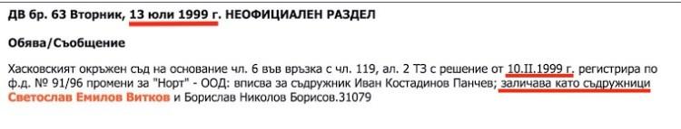 vitkov-nort-out