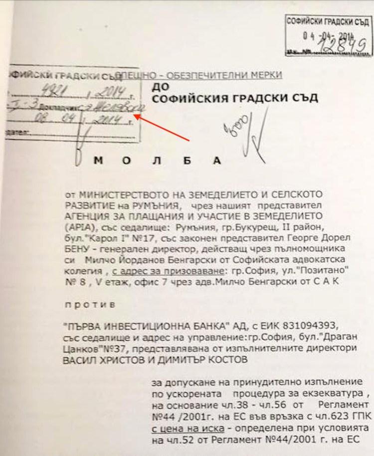 zhelyavska-pib-1