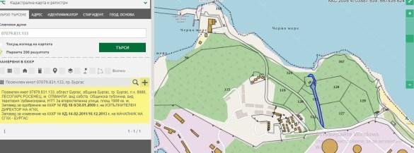 Държавните институции крият информация и отказват да отговорят дали са погазени законите и Конституцията Доган си построи тайно 230 м частен вълнолом в морето край Сарая