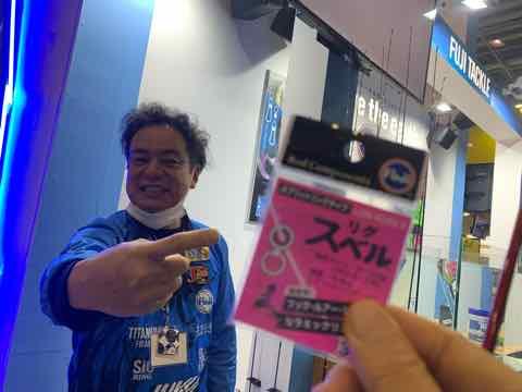 フィッシングショー大阪でもジャスターフィッシュ3.5のダウンショットの質問多くて動画撮り