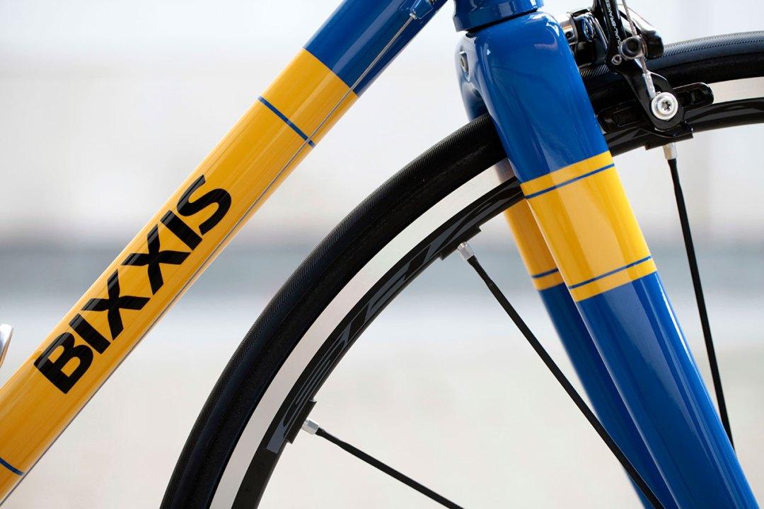 bixxis-prima-bike-06