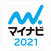 マイナビ2021アプリ