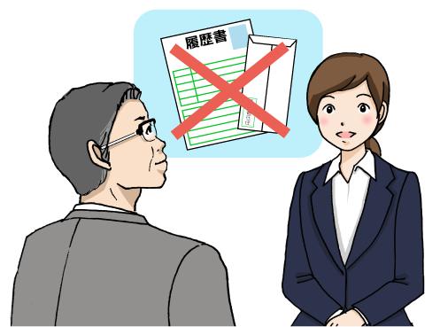 履歴書なく面接を受ける女性