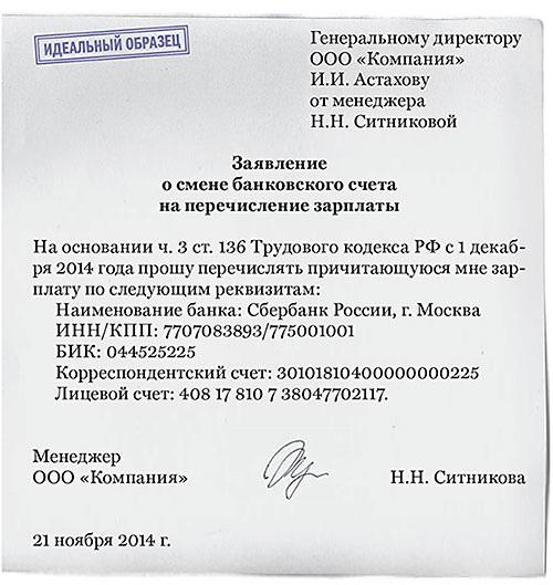 номер горячей линии хоум кредит банка бесплатный в курске