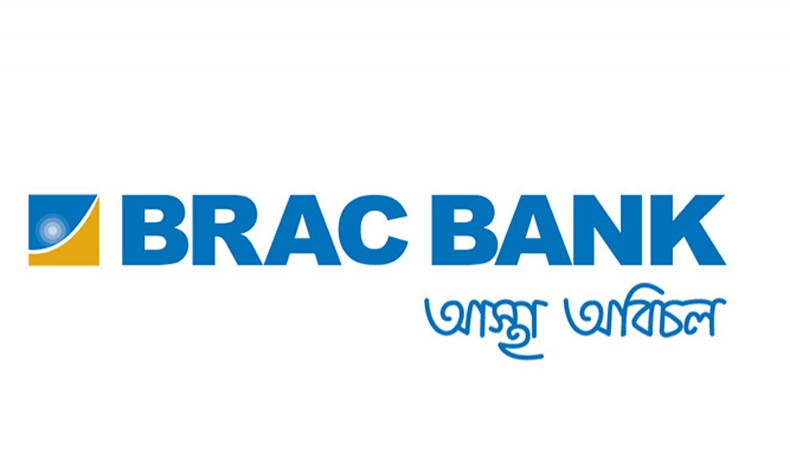 Brac Bank GULSHAN BRANCH Routing Number & Address