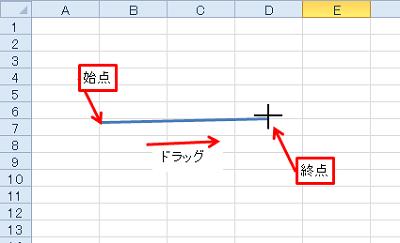 エクセル、矢印_2